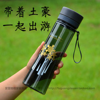 large capacity portable plastic space outdoor student sports water bottle cup 1000ml