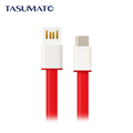 USB Type A to Type C Cable Data Sync Charging Cable For Nexus 5X 6P OnePlus