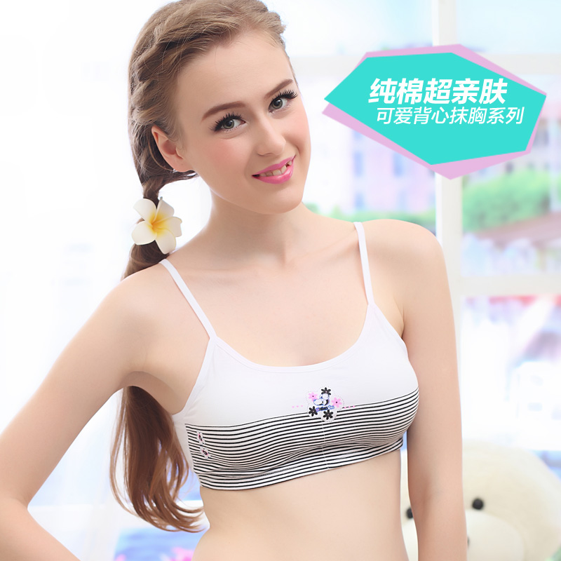 2015 new young girl bra spaghetti strap trainging student  -  Felead Store store