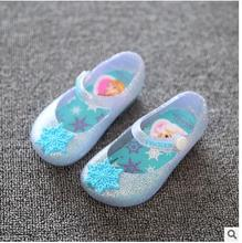 kids shoes boys girls New girls single paragraph shoes wet princess jelly shoes imported materials, four seasons can wear 4375