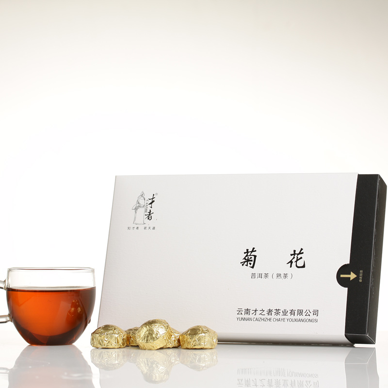 Gift Mini Pu Er Chrysanthemum Raw Tea Chinese Yunnan Ripe Puer Tea Puerh China Tea Pu