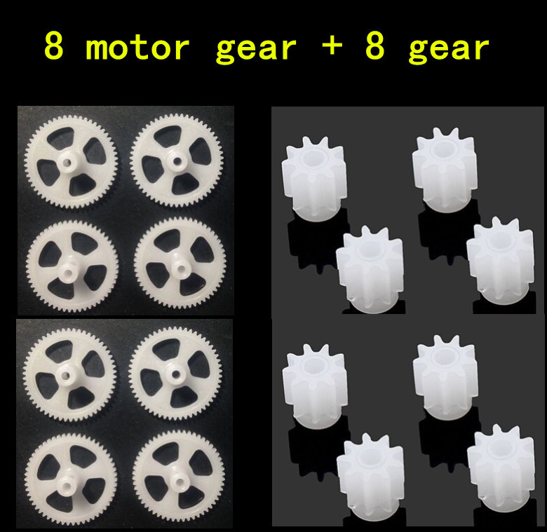 Гаджет  8pcs Motor Gear + 8pcs big gear For SYMA X5C/X5 X5SC RC Quadcopter Helicopter Drone Accessories Spare Parts None Игрушки и Хобби