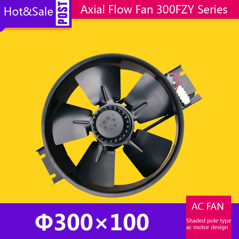 Axial Fan Systems : Spot sale fzy d small size cooling fan axial flow
