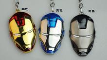 3 color new revenge Marvel super hero Iron Man Mask metal key ring doll action figure(China (Mainland))
