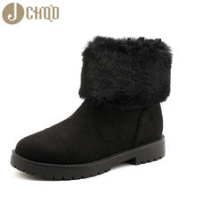 JCHQD 2019 Avrupa Tarzı kadın Çizmeler Yüksek Kaliteli kadın ayakkabısı Kısa peluş snowboots sıcak iç Avrupa boyutları 36- 42(China)