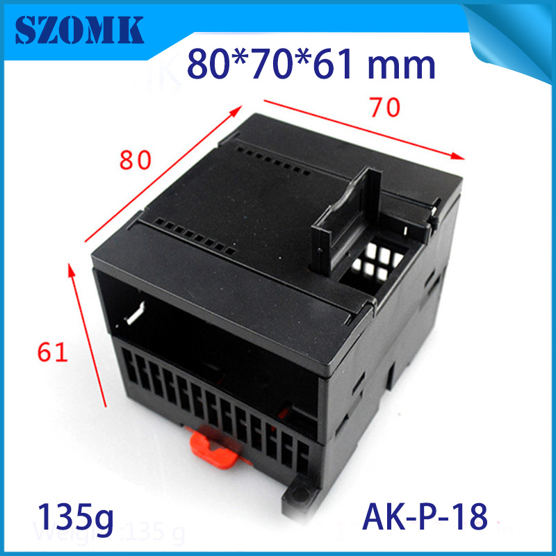 4 pieces, 80*70*61mm diy electronic shell case abs control enclosure plastic housing project enclosure din rail box(China (Mainland))