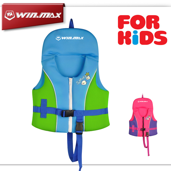 2015 New WINMAX Summer Swimming life vest Children's inflatable swimming vest / bathing suit /Swimming Jacket(China (Mainland))