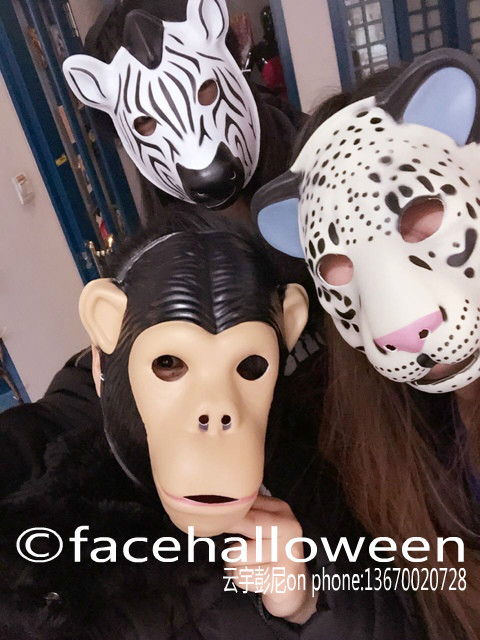 Lot 30 Chimpanze Head Mask Kids Baby Male Female Children Adult Animals United / Party - facehalloween store