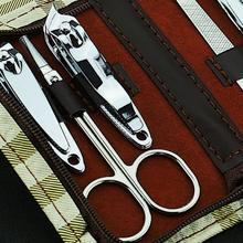 7 pcs Manicure Set Nail Care Clippers Scissors Travel Grooming Kits Case