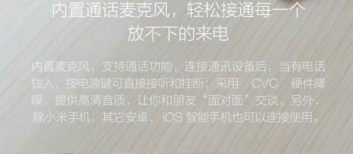 mishop_export_1491055567323