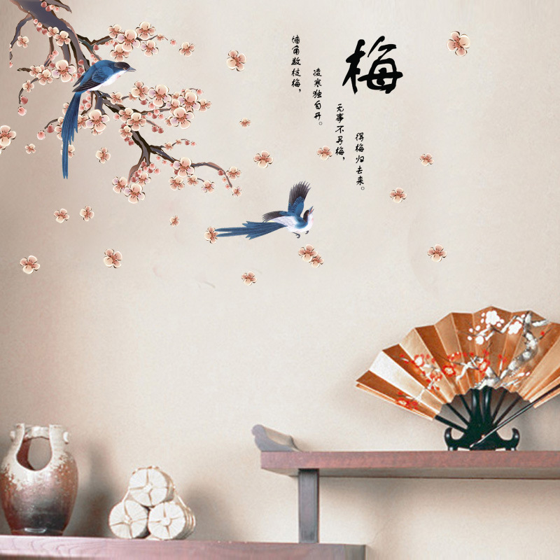 Traditional Chinese Wintersweet Flowers Wall Sticker Home Decor for TV Background The Magpie Forecasts Good News Wall Decals(China (Mainland))