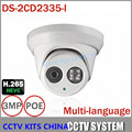 Surveillance Camera Full HD 1080P IP Camera DS 2CD2335 I Replace DS 2CD2332 I H 265