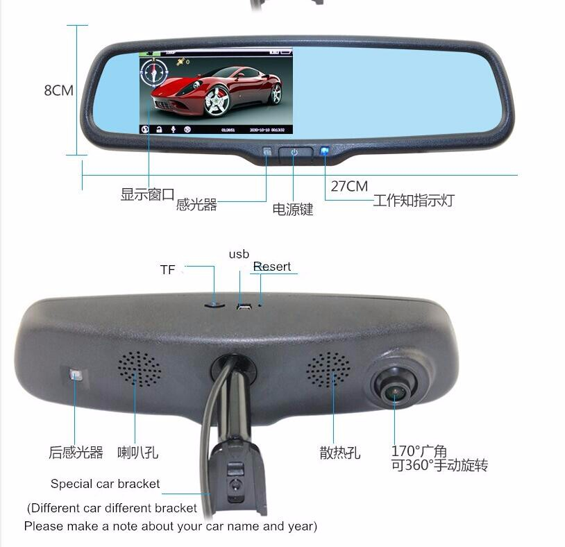 "Original Bracket Rearview 4.3"" blue mirror monitor parking DVR Full HD 1080P Car DVR Camera Video Recorder DVR For Toyota VW Kia"