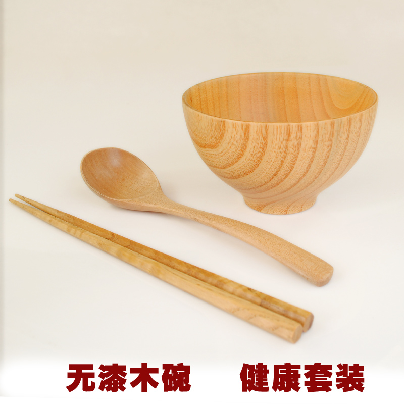 Bassie paint tableware baby child commuters set wood bowl Large sushi - Sample Household products store