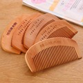 Professional Peach Wooden Hair Brush Natural Health Care Anti Static Comb Massage Styling Tools Hairbrush Accessories
