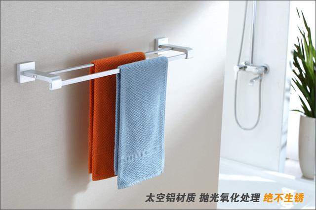 Solid series space aluminum double towel rack towel rack towel bar 5248