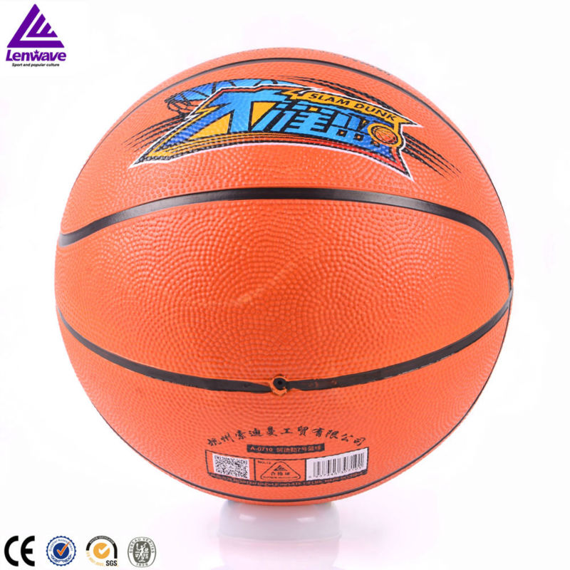 7 #  Adler outdoors basketball rubber ball  needle free net bags and ball