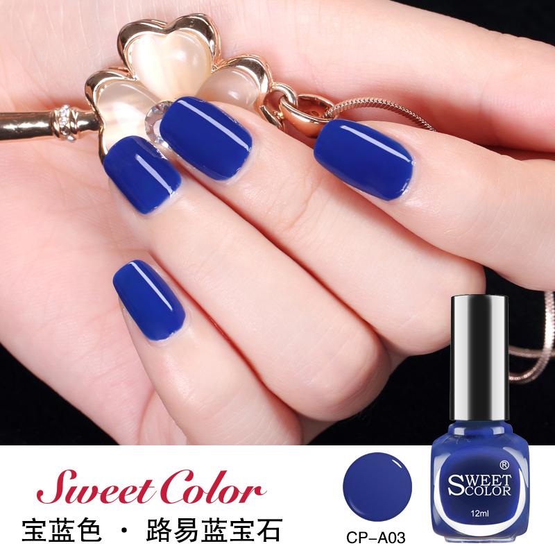 12ml Sweet Color Nail Polish Royal Blue Eco-friendly Manicure Nail Art Varnish Polish