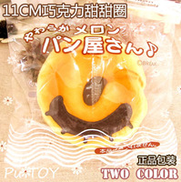 10pcs 11cm chocolate donuts bread wrist length pad hand rest mouse PU flexible material gift