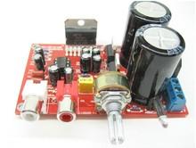 100w audio amplifier promotion