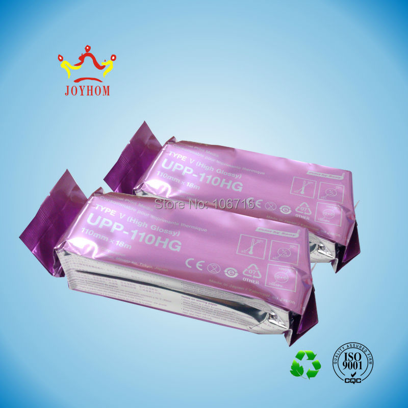 Great quality ultrasound paper medical thermal UPP printing paper(China (Mainland))