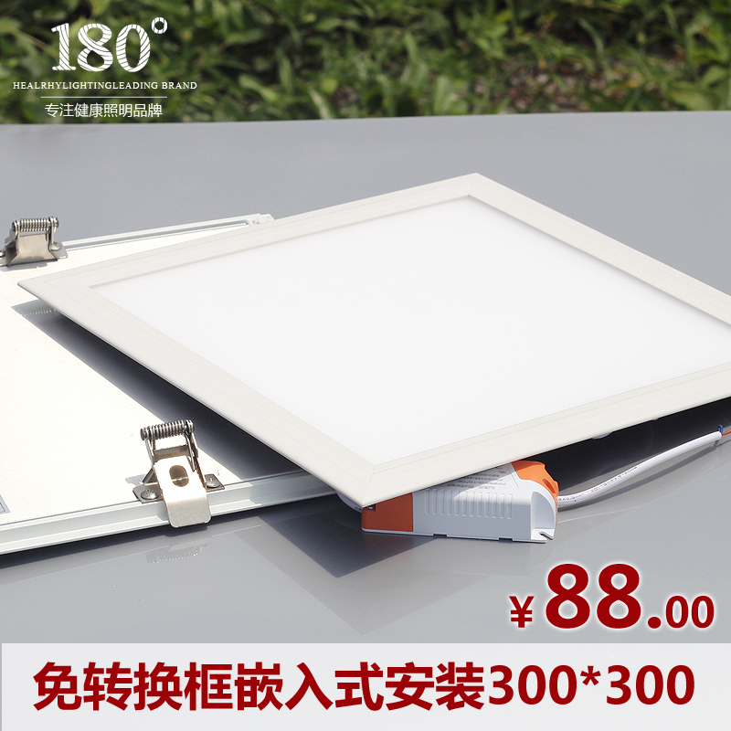180 ~ led embedded panel board gypsum board ceiling aluminum plate hole installation 300300600(China (Mainland))