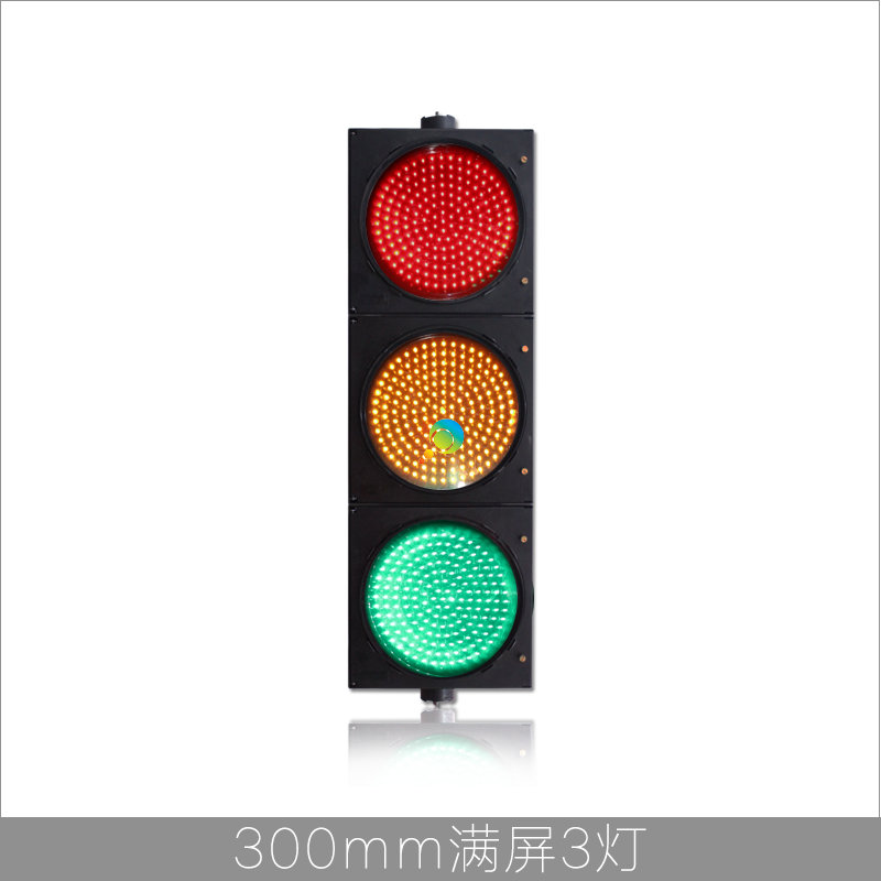 New LED flashing red green yellow signal lights 300mm traffic light sale(China (Mainland))