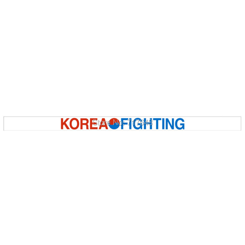 100pcs a lot Korea fighting wristband silicone bracelets rubber cuff wrist bands bangle free shipping by fedex express(China (Mainland))