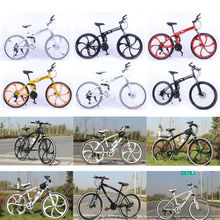 Top Quality Bike Unfolding And Folding Bicycle 26 inch 24 speed
