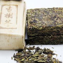 old tree tea puer 2pcs pack 500g organic food brick tea cake for weight loss raw