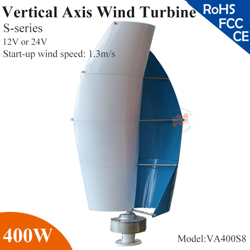 400W 12V or 24V S8 series Vertical Axis Wind Turbine Generator 8 baldes permanent magnet generator for Wind&Solar hybrid system(China (Mainland))