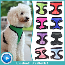 Free Shipping New Fashion 5 Colors Nylon Pet Strap Mesh Vest Collar For Small Medium-sized Dog, Comfort Dog Harness Size XS-XL