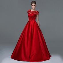 Wedding Dresses Promotion Shop