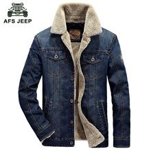 2016 New Winter Mens Fashion AFS JEEP Men Denim Jacket US Style Casual Jeans Jacket Plus Velvet Outwear Coat Size 4XL(China (Mainland))