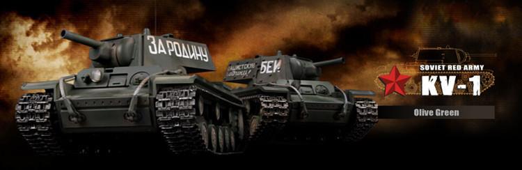 Детский танк на радиоуправлении Vstank 1:24 RC /1/+ + KV-1 Olive Green