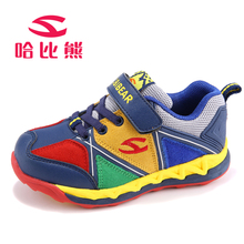 Hobibear Kids Sport Shoes Breathable Mesh Unisex Sneakers 2015 Hiking Shoes For Boys Girls Slip Resistant AS3057 (China (Mainland))