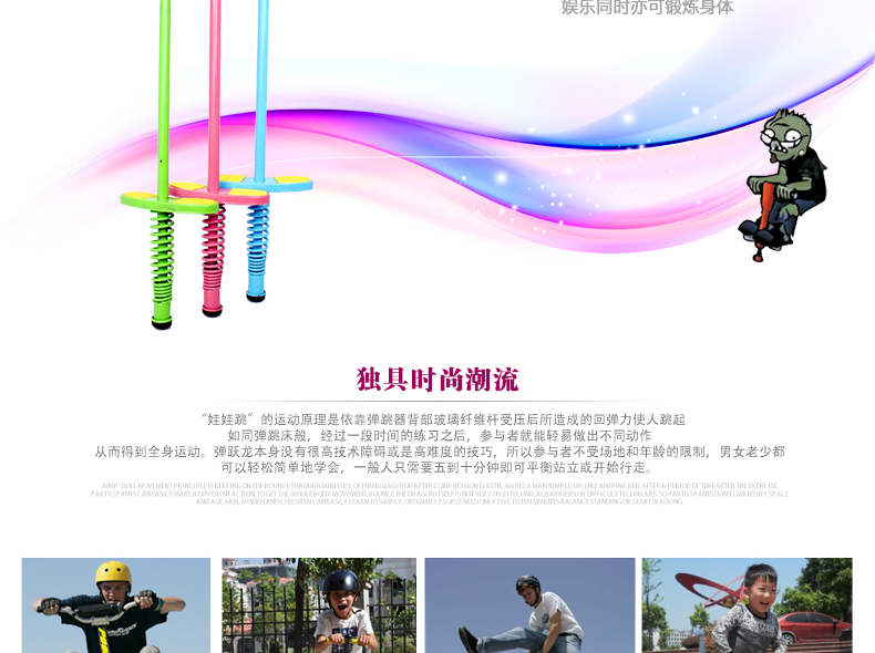 Good look outdoor sports pogo sticker jumping bar doll jumping device for children and jumping mouse bars health care for body cheap