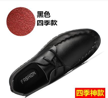 Europeus e americanos vento sapatos novos homens lazer! De alta qualidade puro luxo sapatos masculinos de couro! Tamanho 38 - 47(China (Mainland))
