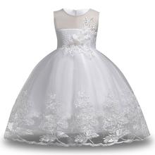 חג המולד בנות שמלת ילדי בגדי נסיכת מסיבת ילדי שמלות בנות תלבושות ילדים חתונה שמלת 3 4 5 6 7 8 9 10 שנים(China)