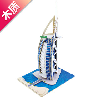 Wool 3d puzzle model porcelain sailing boat jpd460