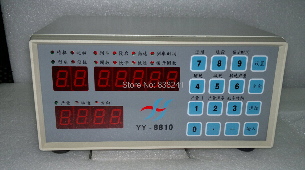 CNC Induction Winding Machine Special DC Brushless Controller wire diameter 0.01-2.0mm - Sync Electronics Co., Ltd. store