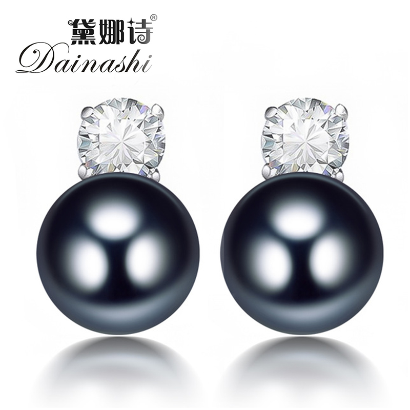 Earrings For Women With Natural Freshwater Pearl Jewelry Black Best Quality Pearl Stud Earrings(China (Mainland))