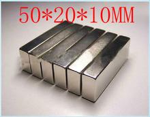 10 шт. блок магнит 50 x 20 x 10 мм мощный магнит ремесло магнит неодимовый редкоземельный неодима постоянным сильным магнитом n50 n52