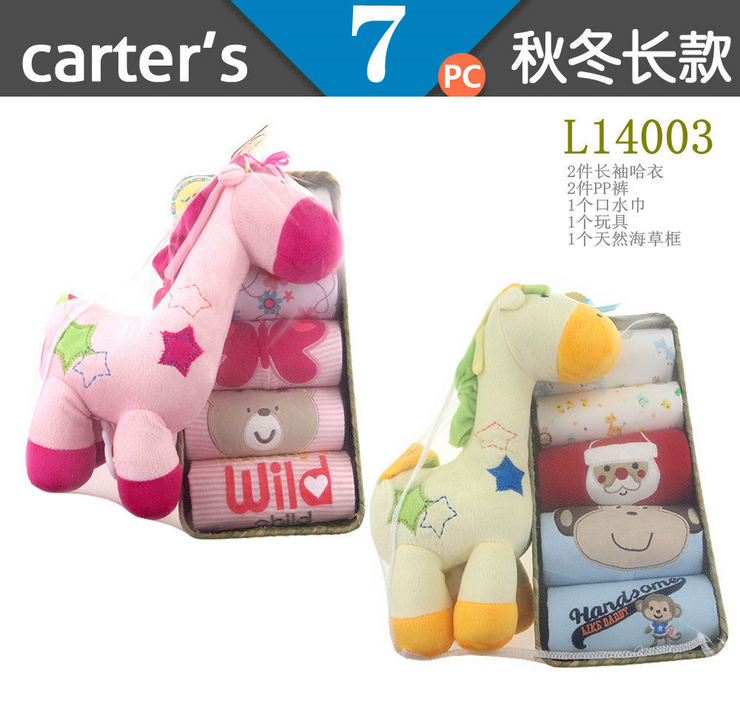 Newborn baby gift box baby spring and autumn clothes toy 7 piece set packs<br><br>Aliexpress