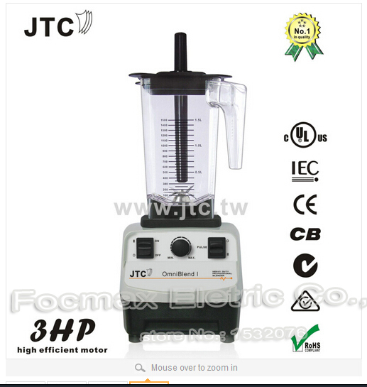 FREE SHIPPING Heavy Duty Commercial Bar Smoothies Blender Juicer Mixer Ice Crusher 100% GUARANTEED NO. 1 QUALITY IN THE WORLD(China (Mainland))