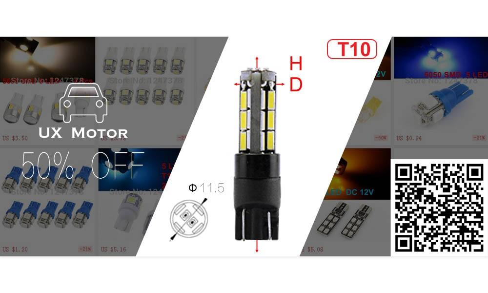 UX Motor T10