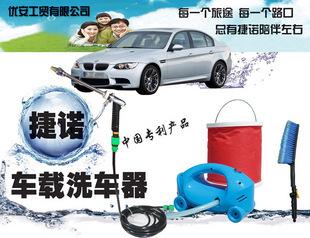 Portable car washing device electric high pressure wash machine pump household - YESMAN LIGHTING store