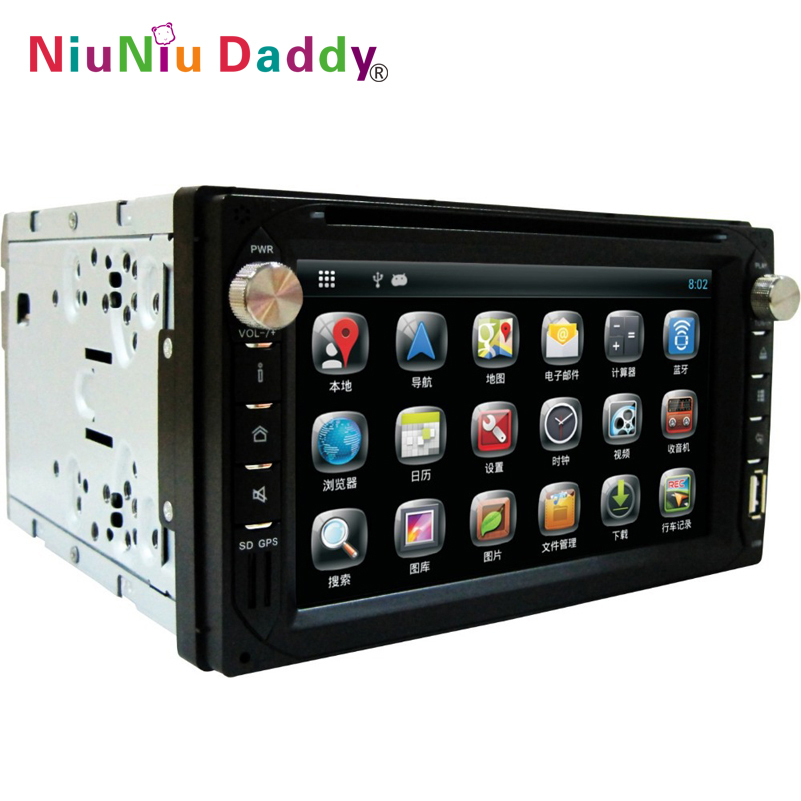Car DVD navigation Capacitive screen Android 4.2 Dual-core speed operating system 8G large body memory(China (Mainland))
