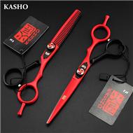ads scissors (2)