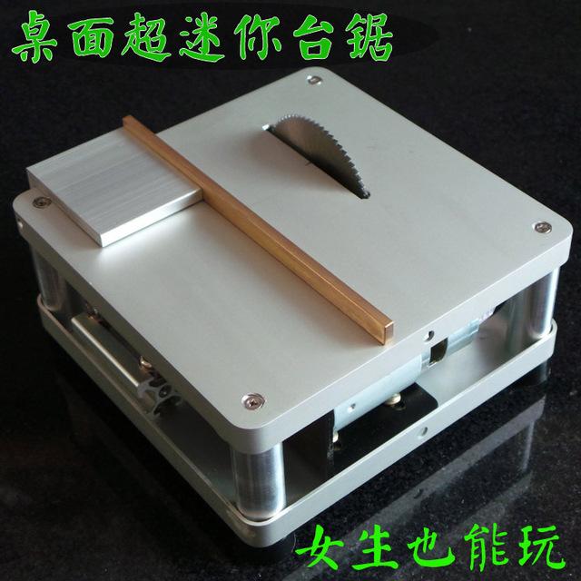 Diy Mini Miniature Radio Station Saw Table Saw Mini Saw Men And Women Can Play Cutting Machine